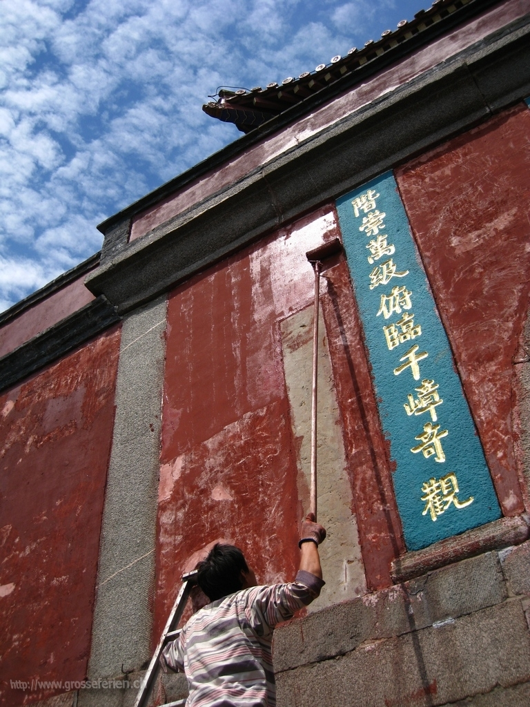 China, Tai Shan, South Gate to Heaven
