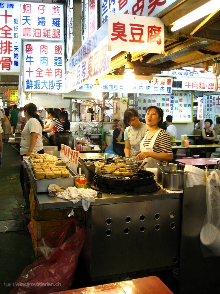 Taiwan, Night Market